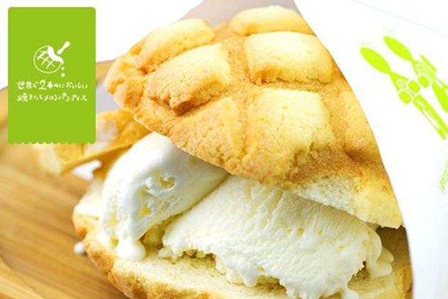 150円引き【渋谷】世界で2番めにおいしい焼きたてメロンパンアイス|クーポン掲載