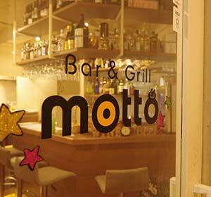 Bar&Grill mottoのクーポン