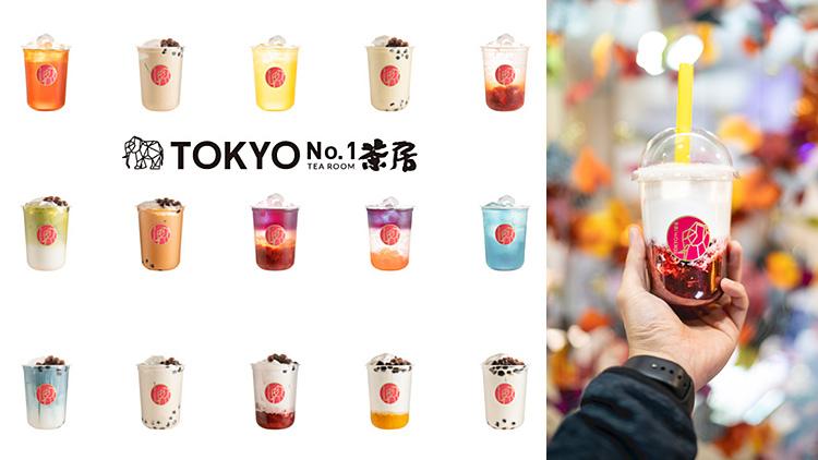 TOKYO No.1 茶房のメニュー