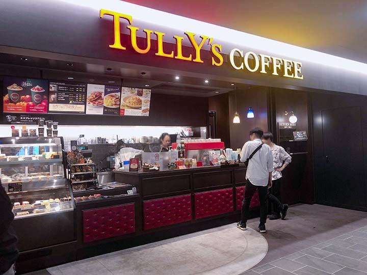 タリーズコーヒー キュープラザ池袋店 外観