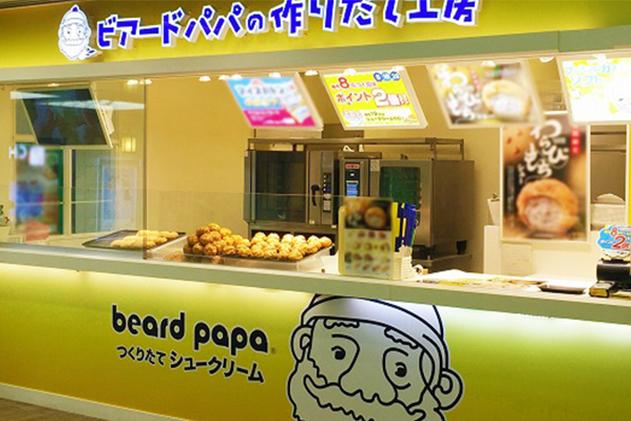 100円引き|池袋のビアードパパ2店舗でシュークリームをお得にゲット!