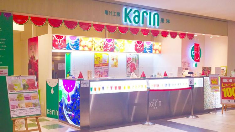 果汁工房 果琳 神戸ハーバーランドumie店 外観