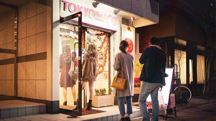 TOKYO No.1 茶房の外観