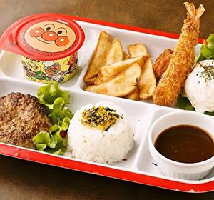 ハンバーグ&ステーキ HIRO ダイバーシティ東京プラザ店 クーポン