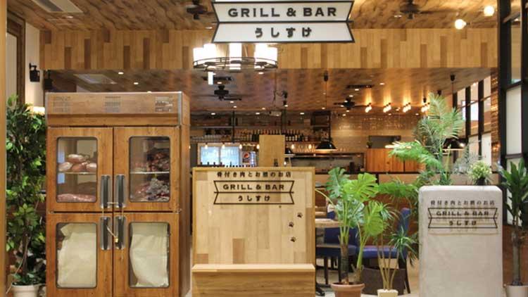 GRILL&BAR うしすけヴィナスフォート店の外観です