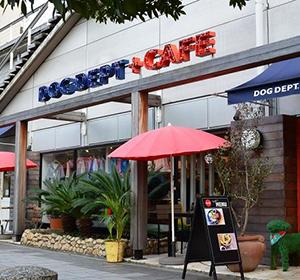 DOG DEPT CAFE お台場東京ビーチのクーポン
