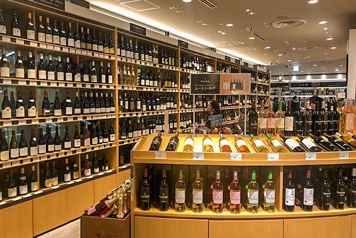 池袋ワインショップ5選!安いワインから高級シャンパンまで|クーポン付き