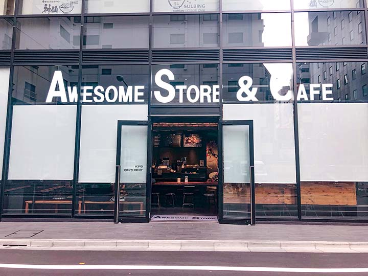 Awesome Store&Cafe IKEBUKURO 外観