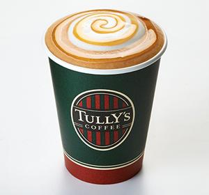 タリーズコーヒー池袋のクーポン