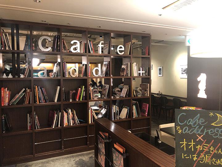 CAFE add+ress 池袋パルコ店 外観