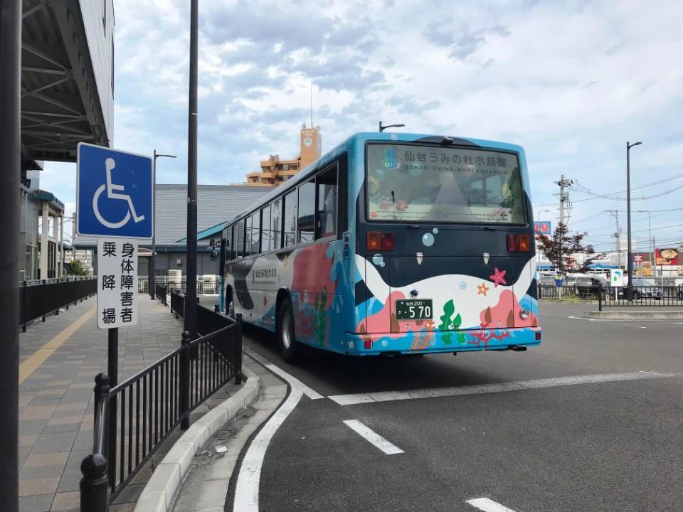 仙台うみの杜水族館 無料シャトルバス
