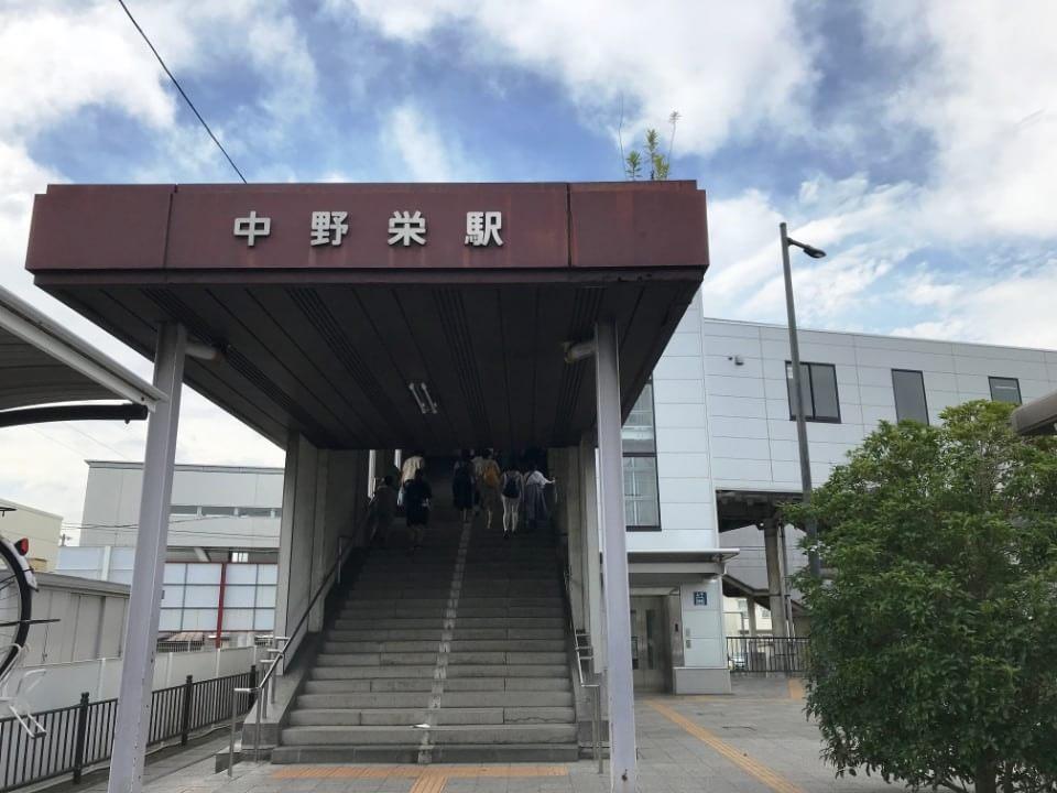 仙台うみの杜水族館 中野栄駅