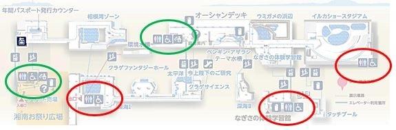 江ノ島水族館 トイレマップ