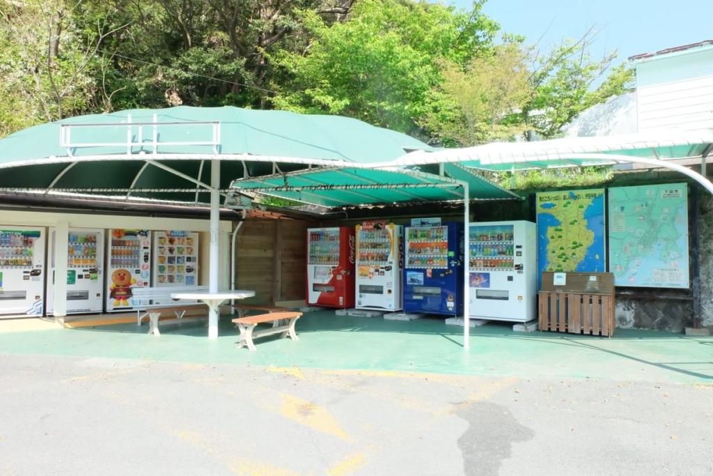 下田海中水族館 第一駐車場休憩スペース