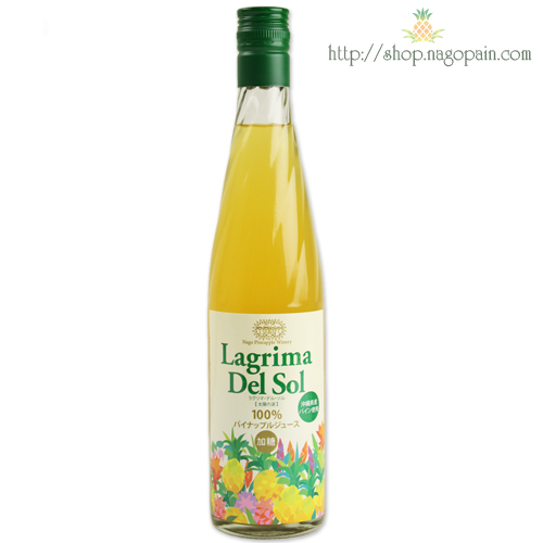ナゴパイナップルパーク パイナップルジュース