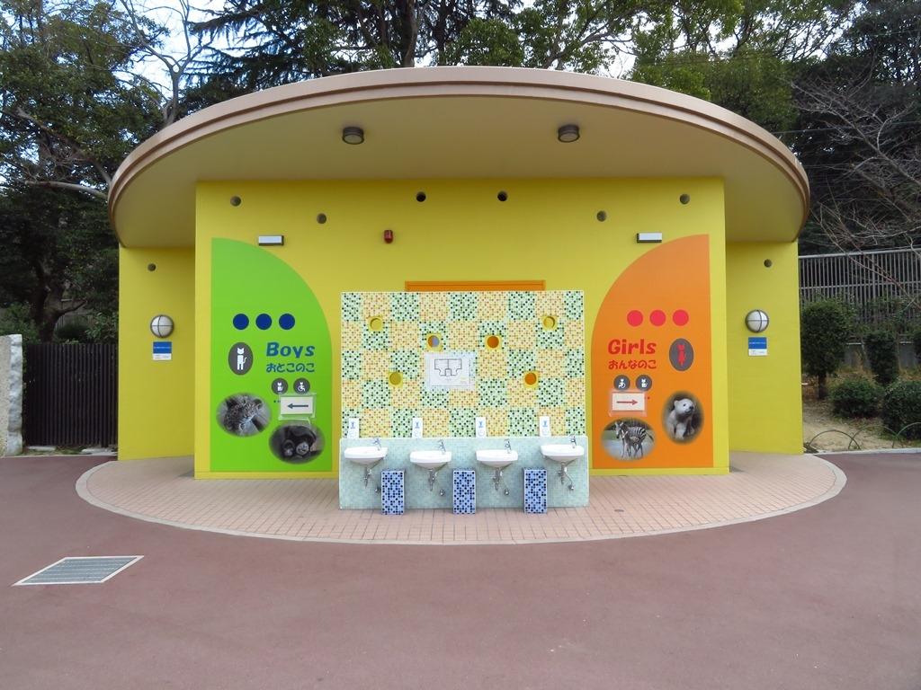 天王寺動物園 トイレ