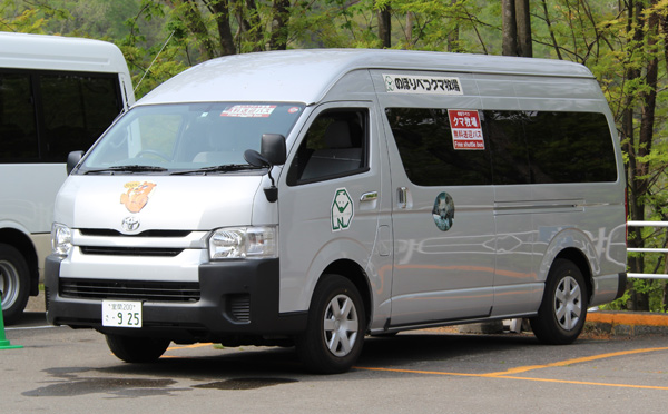 のぼりべつクマ牧場 送迎バス