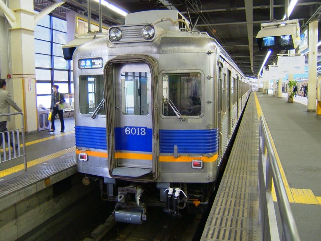 関西サイクルスポーツセンター 南海電車