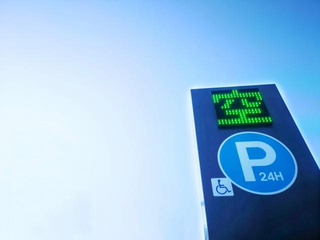駐車場の選び方イメージ