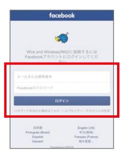 (10)SENDAI Free Wi-Fi