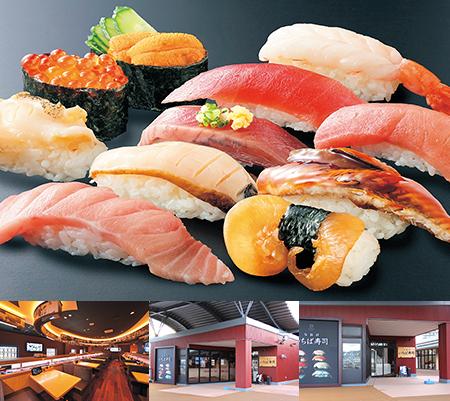 (4)気仙沼いちば寿司