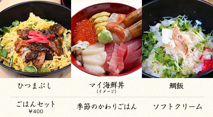 (6)魚類組合お食事