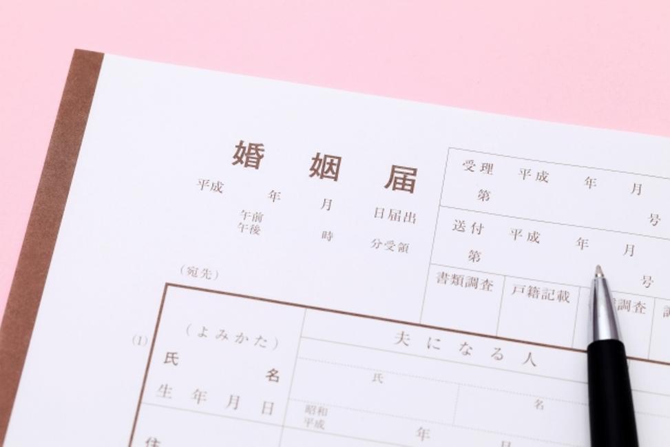仙台 婚姻届けイメージ