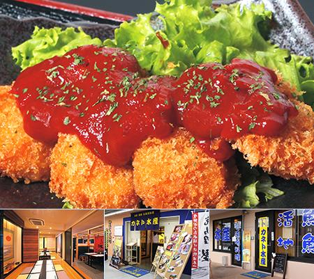 (5)気仙沼いちば寿司