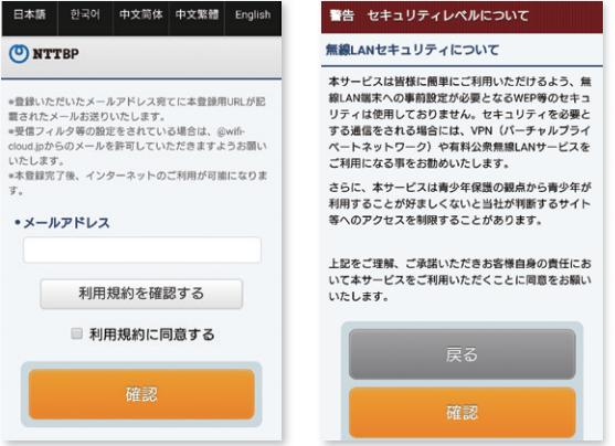 (5)みやぎ Free Wi-Fi
