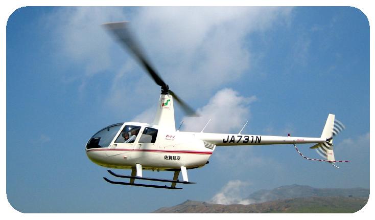阿蘇カドリードミニオン-ヘリコプター遊覧飛行