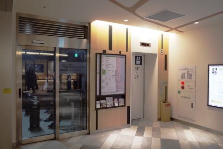 (3)S-PAL 東館 3階