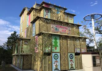 関西サイクルスポーツセンター-リッキー・リンリンの「森の立体迷路」