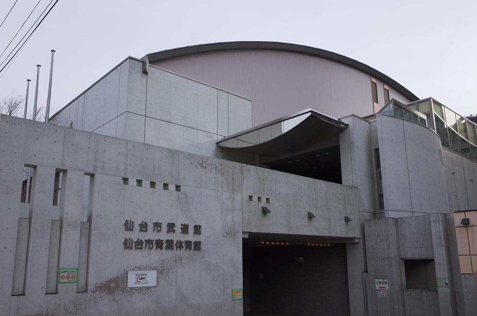 仙台市の青葉体育館