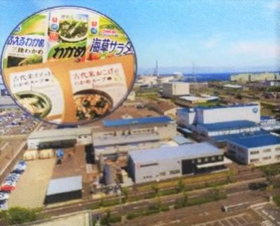 (5)理研食品株式会社 本社工場