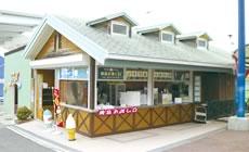 関西サイクルスポーツセンター-グリーンハウス