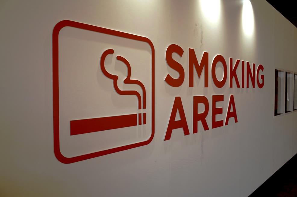 泉中央駅の喫煙所イメージ