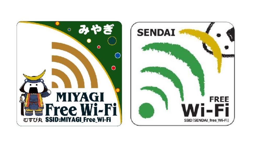 仙台のFree Wi-Fiイメージ