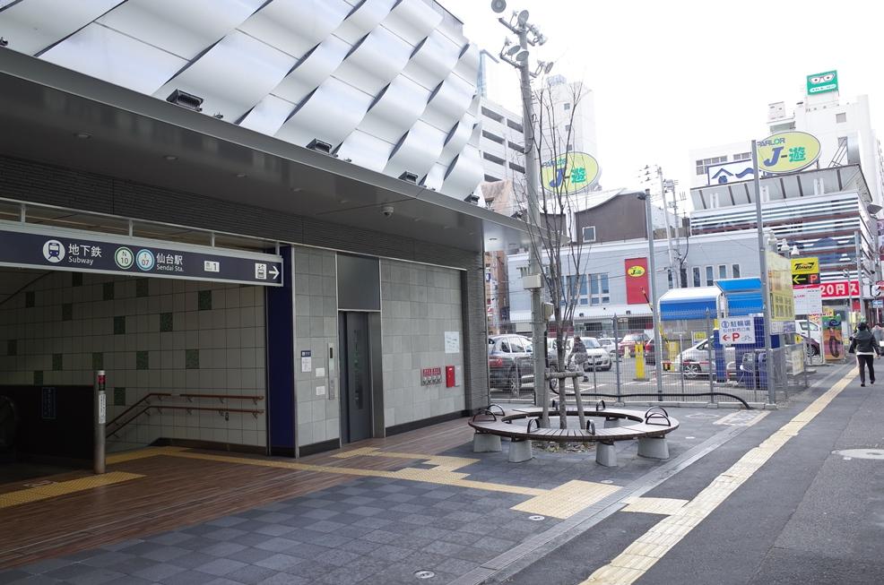 ⑦仙台駅西口南駐輪場