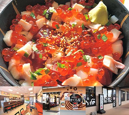 (6)気仙沼いちば寿司