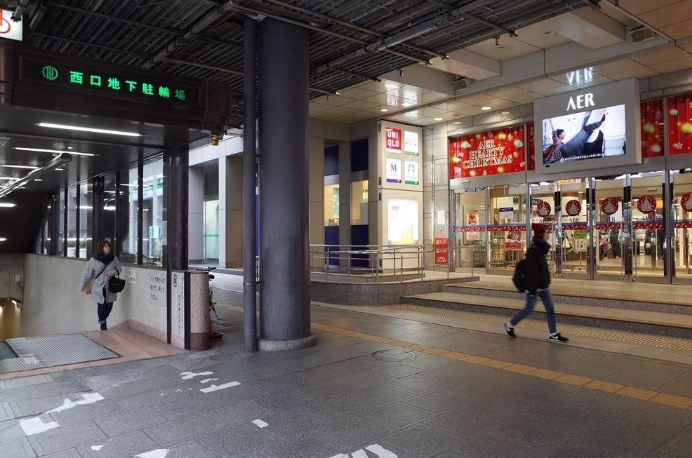 ⑤仙台駅西口北地下駐輪場