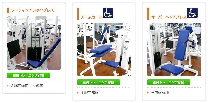 (4)マシン