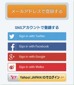 (4)みやぎ Free Wi-Fi
