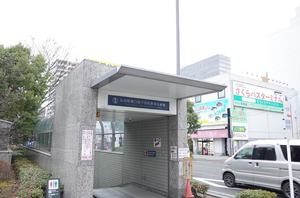 ④仙台駅東口地下駐輪場