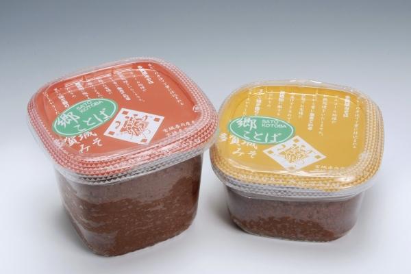 (7)多賀城味噌製造所 みそらの郷