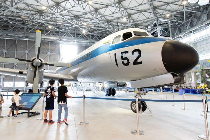 【割引まとめ】あいち航空ミュージアムの入場料金・割引チケット・クーポン・前売り券情報|2021年最新