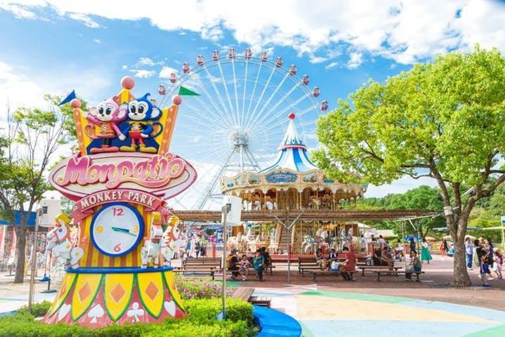 【100円割引】日本モンキーパークの入場料金・割引チケット・クーポン・前売り券情報|2021年最新