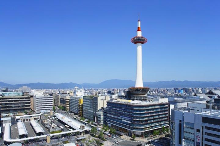 【100円割引】京都タワーの入場料金・割引チケット・クーポン・前売り券|2021年最新