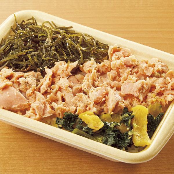 お出汁で炊いた!熟成銀鮭ごはん