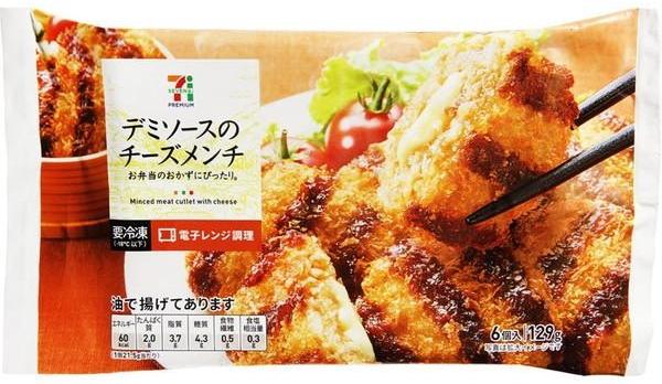 セブンプレミアム チーズメンチ 6コ入(129g)