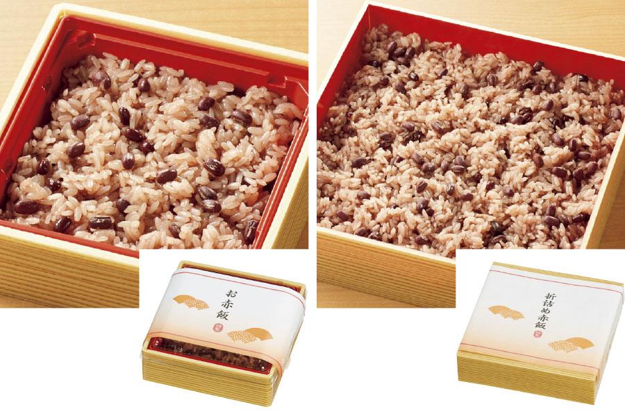 ひなまつり 特製赤飯